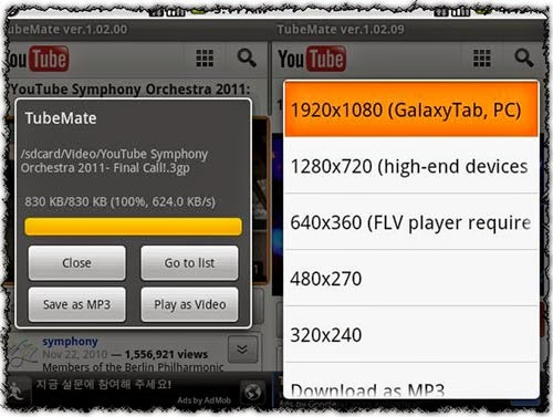 youtube video downloader apk 2014 chevy