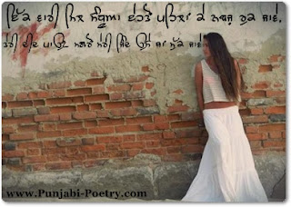 Ik Vaari Mil Sandhua - Garry Sandhu