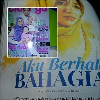 Cerpen di majalah Seri Dewi dan Keluarga November 2014