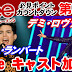 2014-11-27 Glee: DVD For Sale - Promo Via TVGroove-Japan