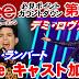 2014-11-27 Glee: DVD For Sale - Promo Via TVGroove-Japan