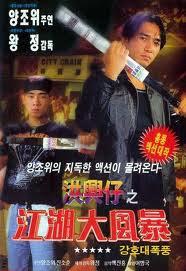 Phim Sóng Gió Giang Hồ Trên Kênh VTV9