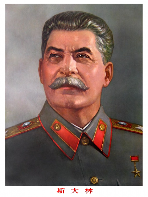 an essay on the reign of joseph stalin in the soviet union In 1929, joseph stalin endured control to achieve absolute power as the leader of the communist party and as a dictator joseph stalin is known as one of the greatest contentious forerunners in world history joseph stalin histrionically altered the soviet union government and worked to achieve total control of all facets of life in the soviet union.
