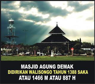 http://4.bp.blogspot.com/-8vQkCZFo2LE/T726xxXHcMI/AAAAAAAAAic/gitKkWeeyOg/s320/masjid+agung+demak.jpg