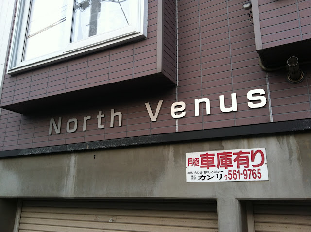 North Venus