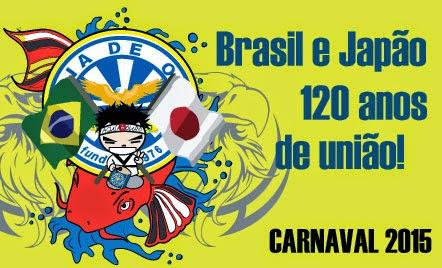 http://colunablah.blogspot.com.br/2015/01/carnaval-de-sao-paulo-2015-aguia-de.html