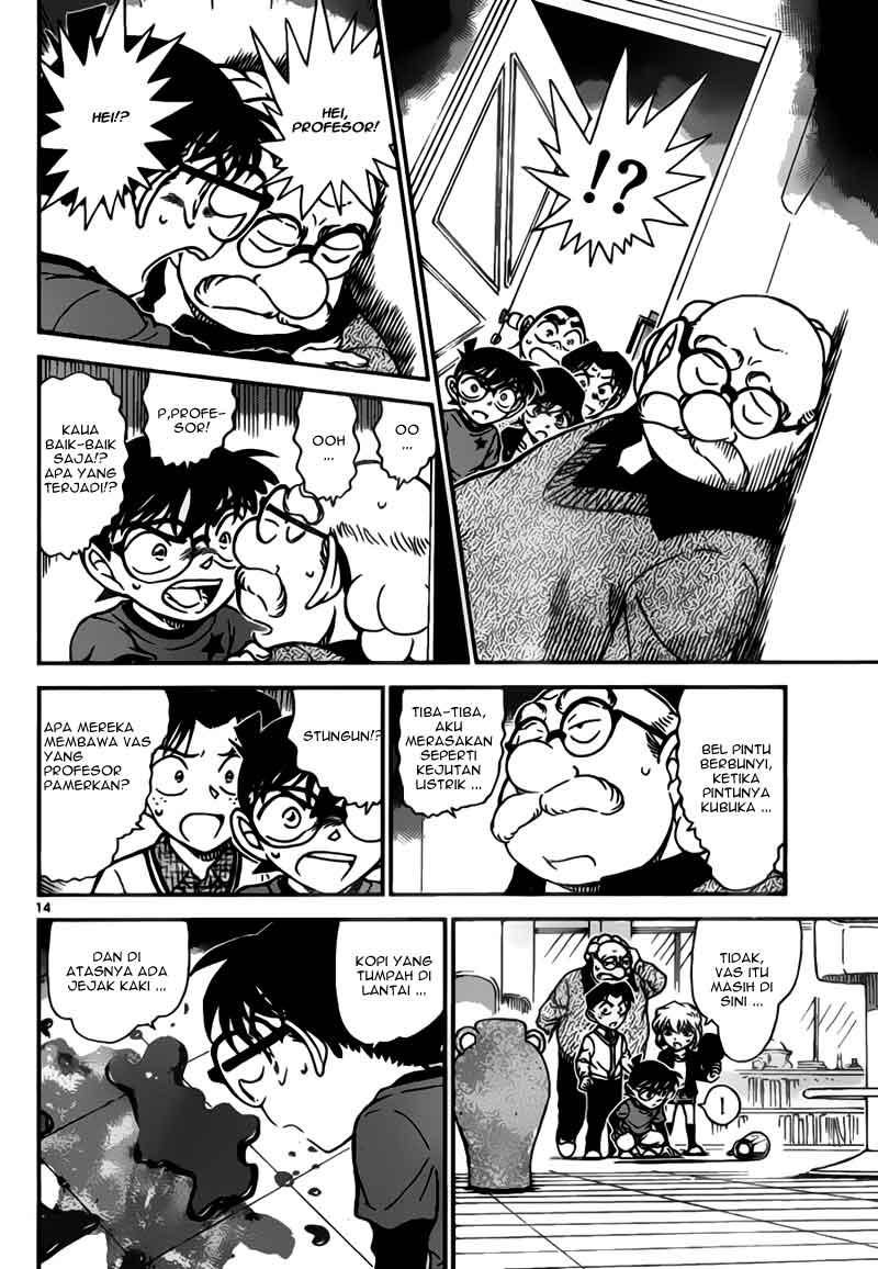 Detective Conan 775 page 14