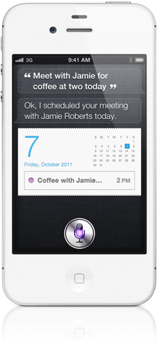 siri voice recognition for iphone 4s