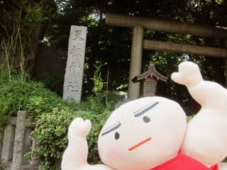 板橋区にある天祖神社の入り口で記念撮影する助太力くん