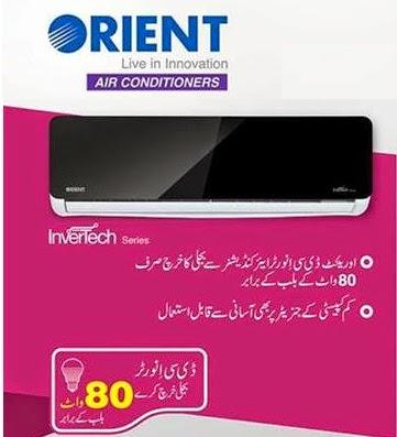 Orient Inverter Series 1 Ton Split Ac Price In Pakistan