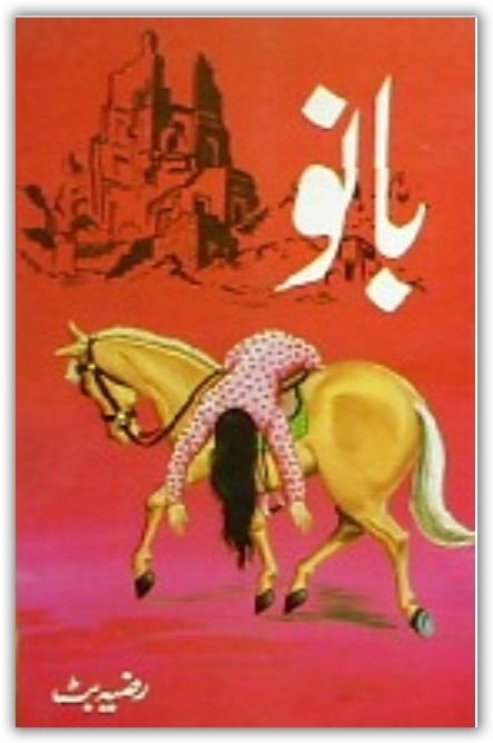 famous urdu novels bano novel by razia butt pdf
