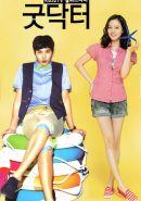 Phim Thiên Thần Áo Trắng | Hàn Quốc