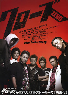 Watch Crows Zero (Kurôzu zero) (2007) movie free online
