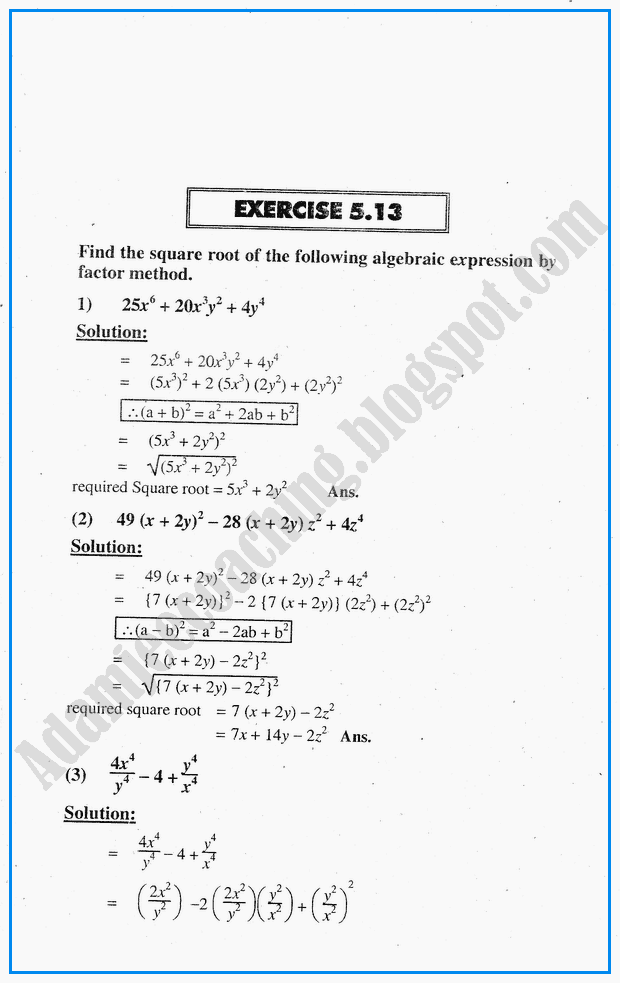exercise-5-13-factorization-hcf-lcm-simplification-and-square-roots-mathematics-notes-for-class-10th