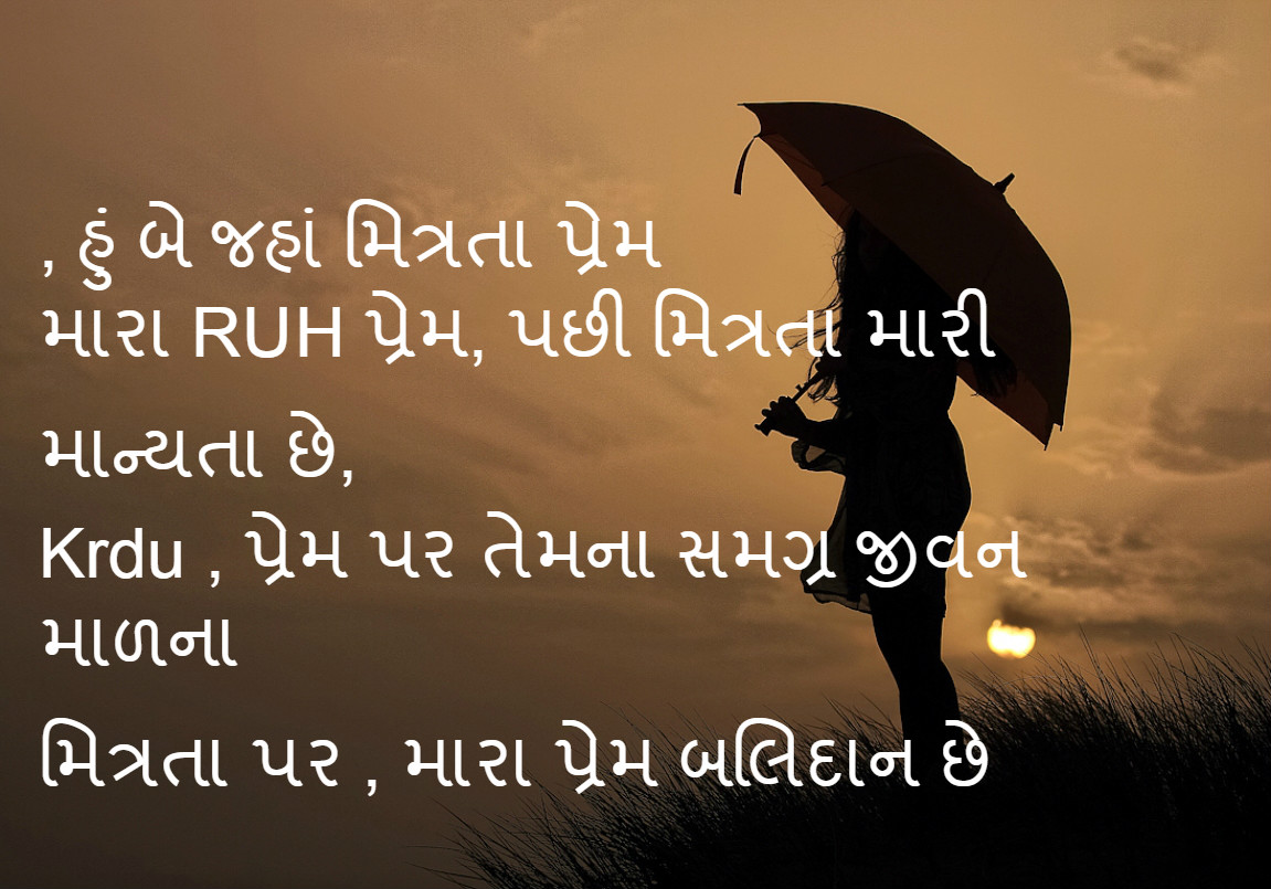 Pics For > Gujarati Comedy Shayari