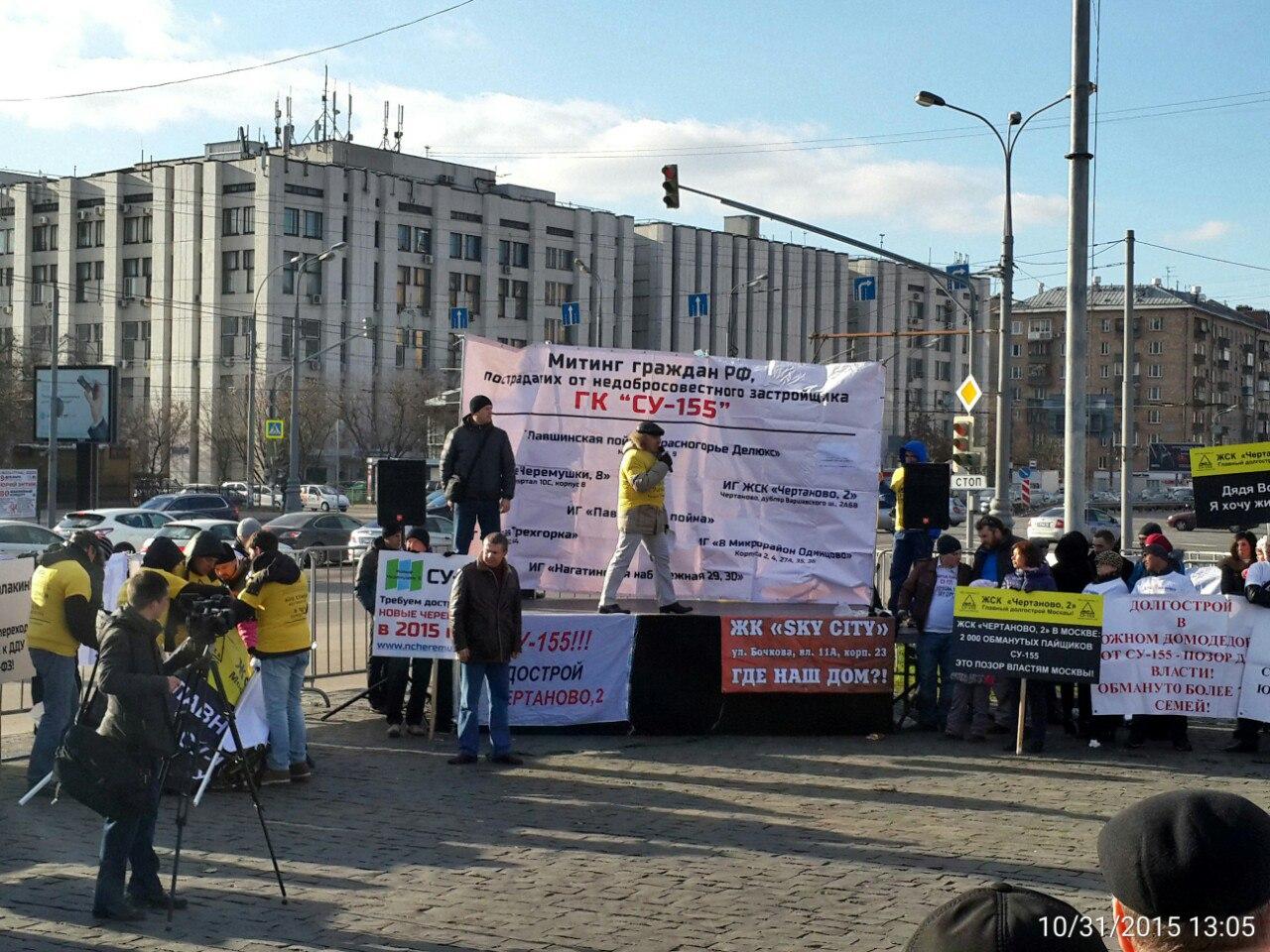 схема движения по московской площади калуга