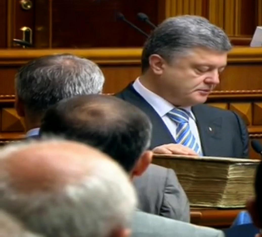 Петр Порошенко произносит клятву