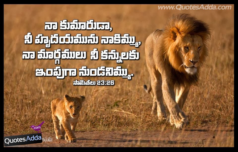 and son bible quotes in click for details tamil tamil father 6 14