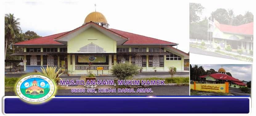 HOMESTAY AN-NAIM   (Homestay Di Sik, Kedah)