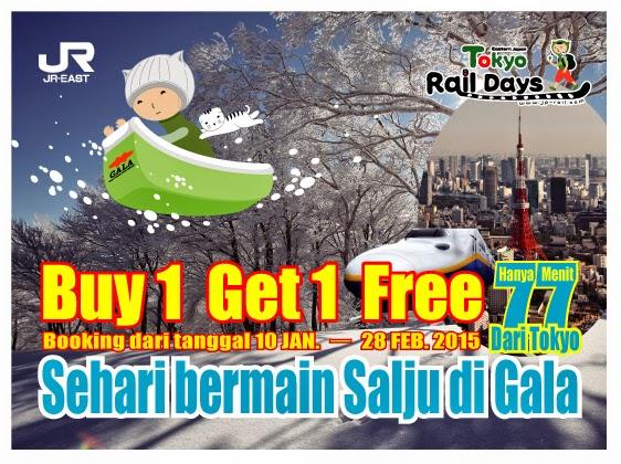 Gala Yuzawa Tokyo Rail Days Poster 3