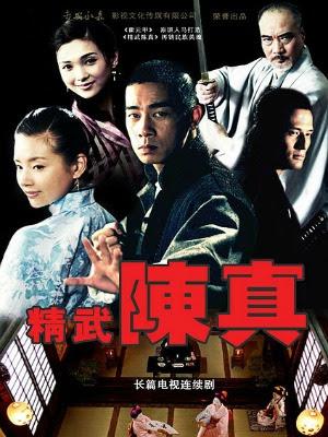 phim Tinh Võ Trần Chân - Jing Wu Chen Zhen