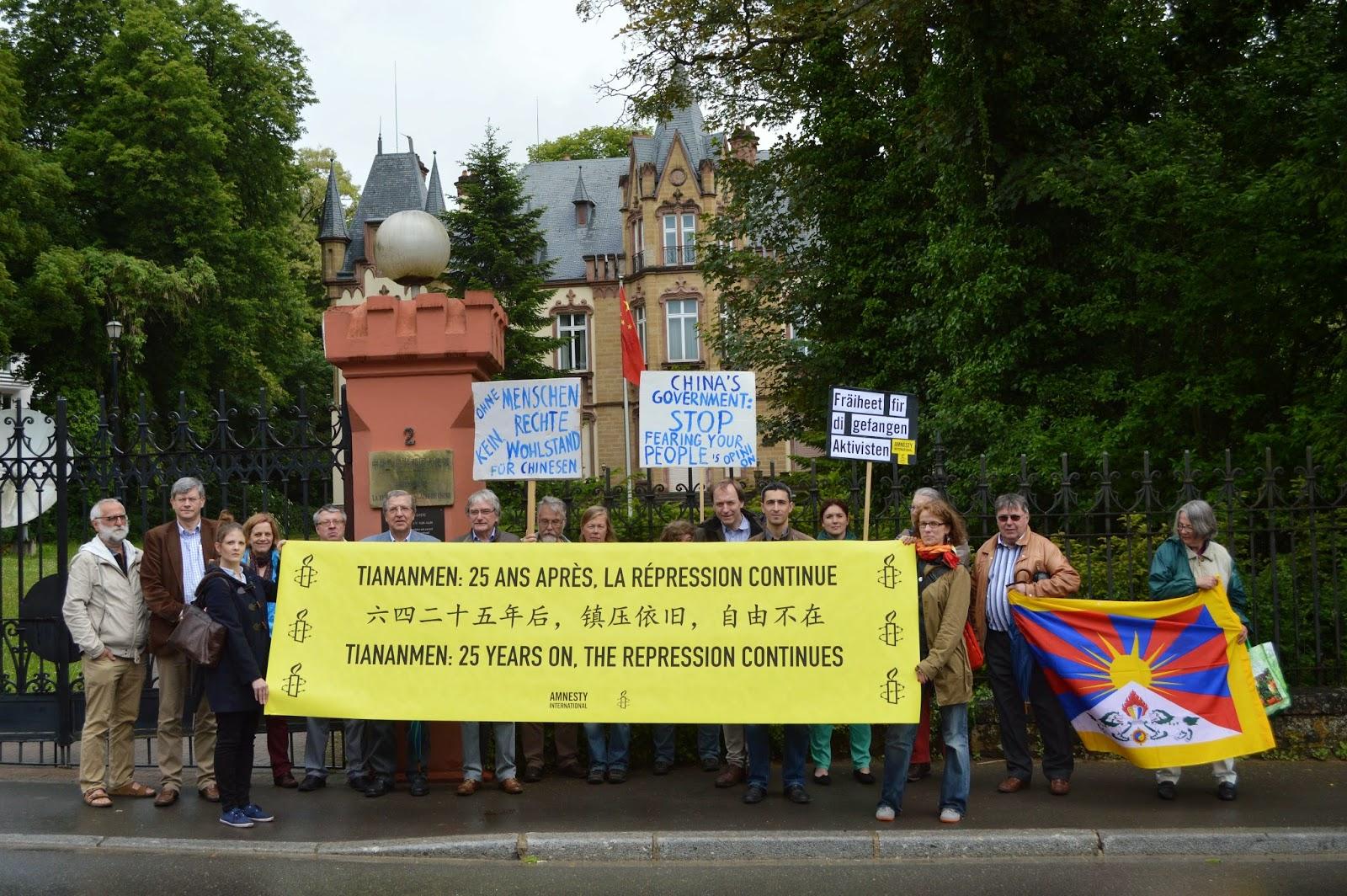 http://amnesty-luxembourg-photos.blogspot.com/2014/06/25eme-anniversaire-detiananmen.html