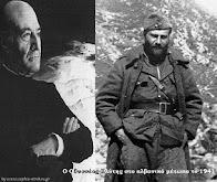 Οδυσσέας Ελύτης: Έζησα το θαύμα της Αλβανίας