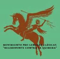 DESCÁRGATE EL MANIFIESTO