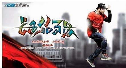 Oosaravelli songs download