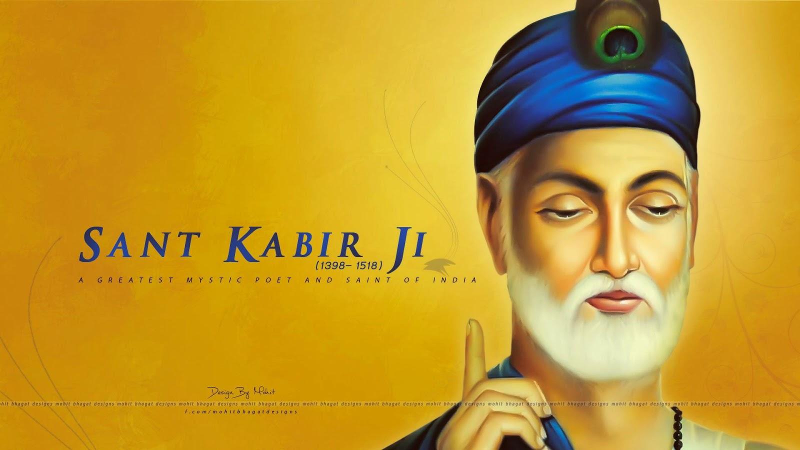 Sant Kabir Ji Design by Mohit Bhagat  Mohit Bhagat Designs