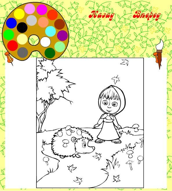 Маша и медведи раскраска онлайн бесплатно 187