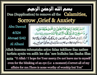 Dua to get rid of diabetes completely