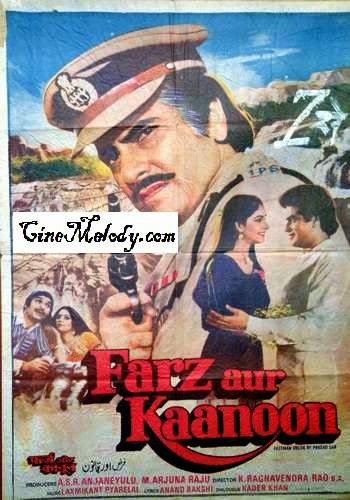 Farz Aur Kanoon Hindi Mp3 Songs Free  Download  1982