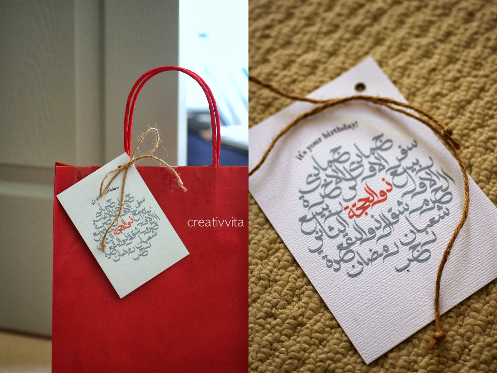 Creativvita mini islamic months birthday card