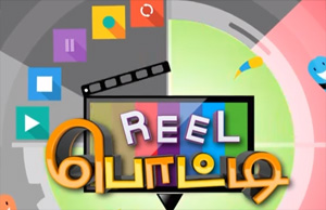 Reel Petti 21-10-2015 Vendhar TV Ayutha Poojai Special Program