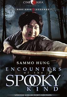 Cương Thi Vật Cương Thi - Encounters of the Spooky Kind 2