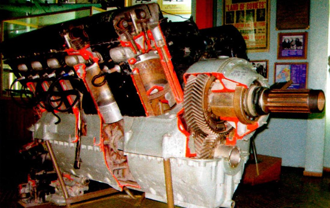 Двигатель М-34РН