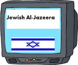 http://4.bp.blogspot.com/-8yJyOyli0O4/TngkW1bKNkI/AAAAAAAAgYM/8lqOkRGOH14/s320/jewish-al-jazeera.jpg