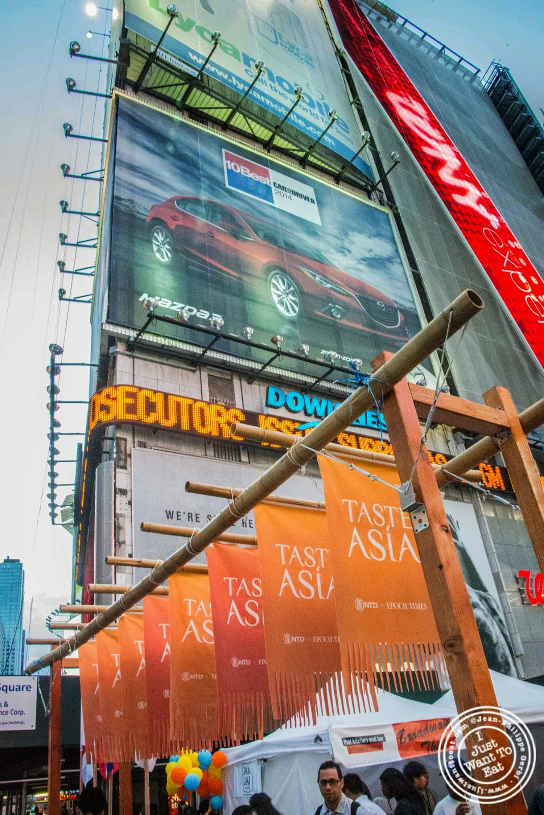 image of Taste of Asia 2014 in Times Square