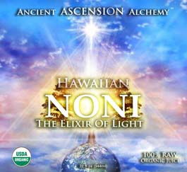 NONI ACTIVATES The PINEAL GLAND & GOLDEN OIL - Elixir Of Light & Life