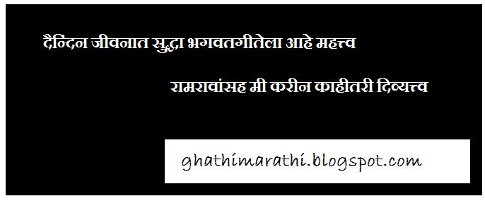 puneri marathi ukhane14