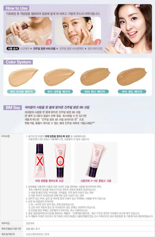 etude house bright fit 2