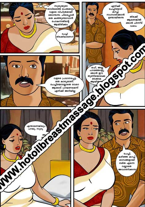 auntyamma cartoon malayalam kambikadha malayalam latest kambi cartoon
