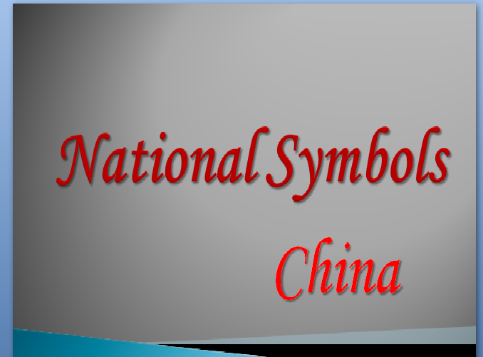Holy Paradise High School National Symbols Of China