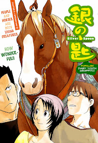 Silver Spoon Gin No Saji