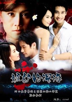 Taley Rissaya 2007 poster