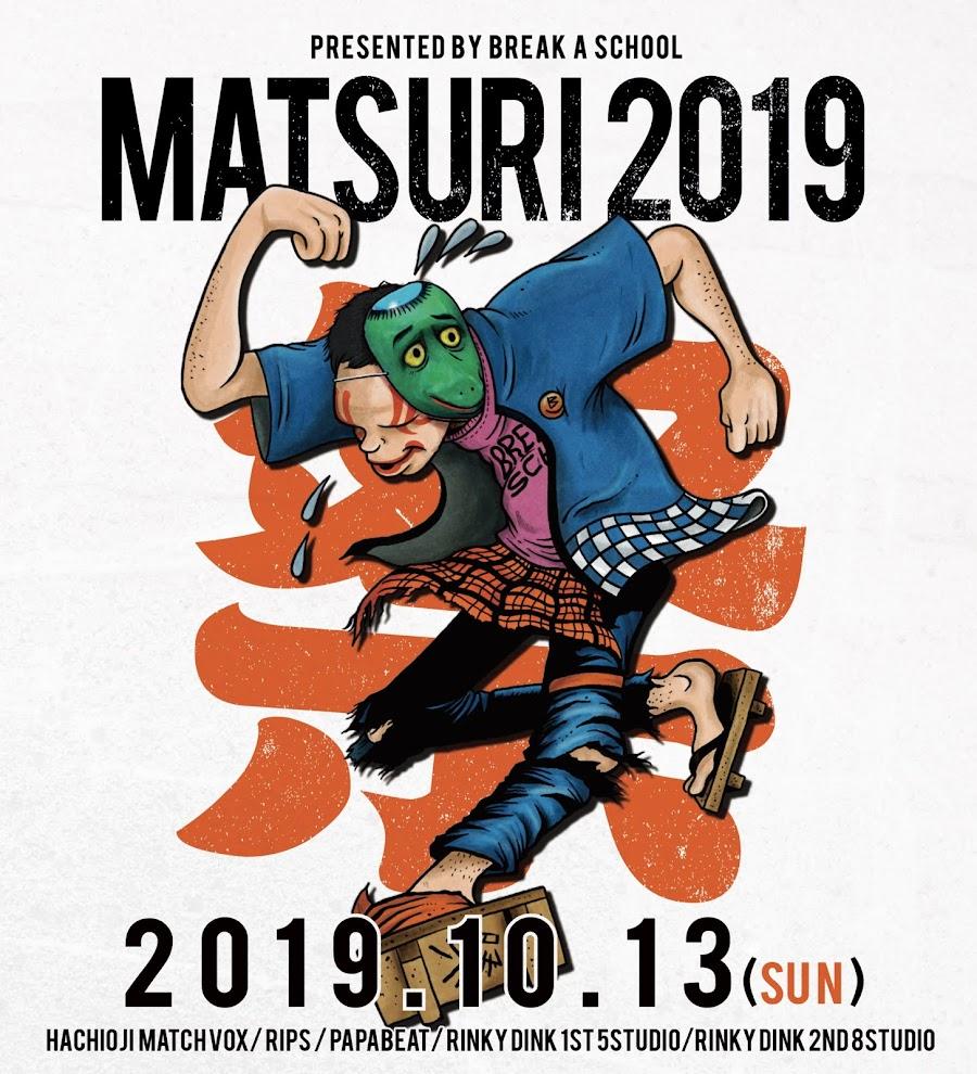 MATSURI 2019