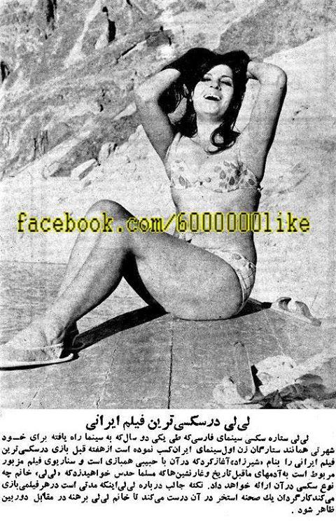 سونوگرافی واژینال قم قیمت عکسهای-فرشته-جنابی