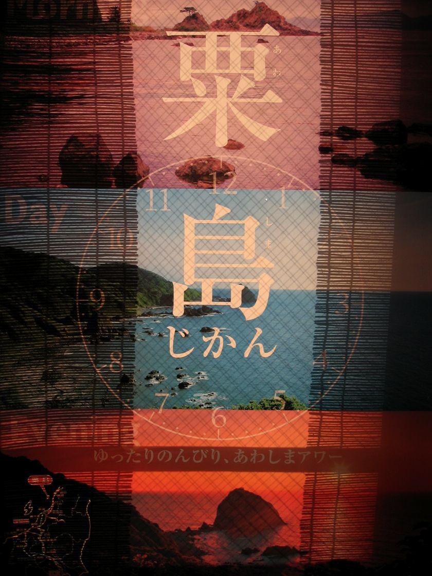 の ライブ 体 法 カメラ 滝