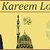 Allah Kareem Locket & Allah Karim Locket